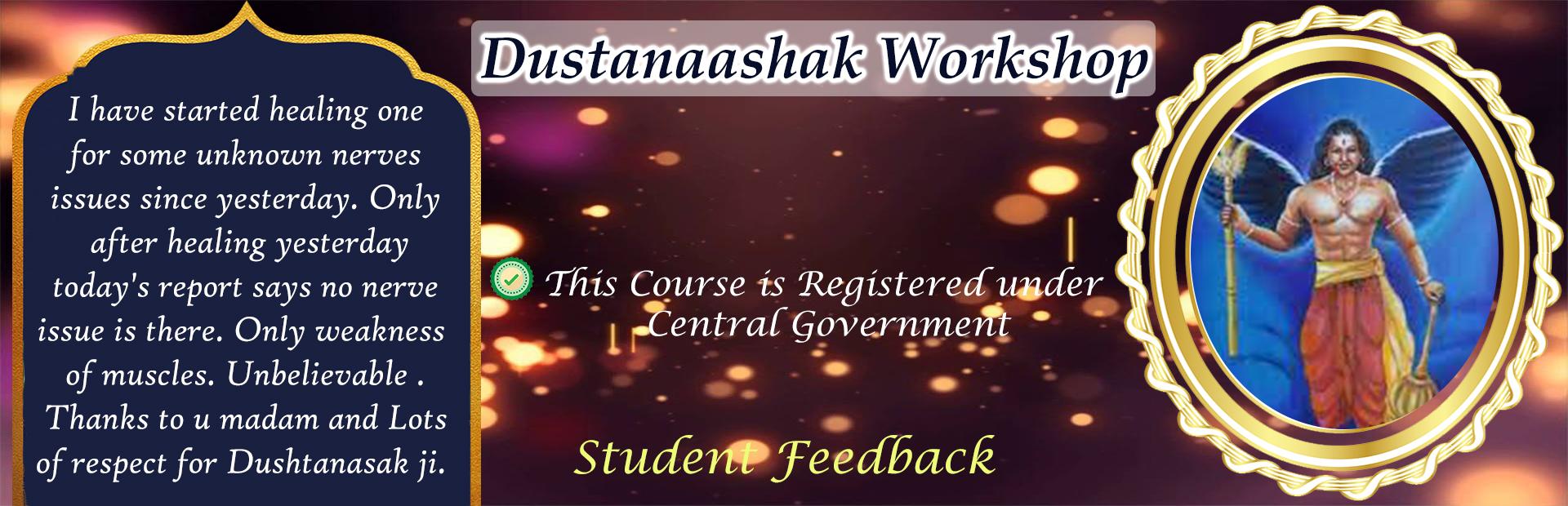 Dustanaashak review